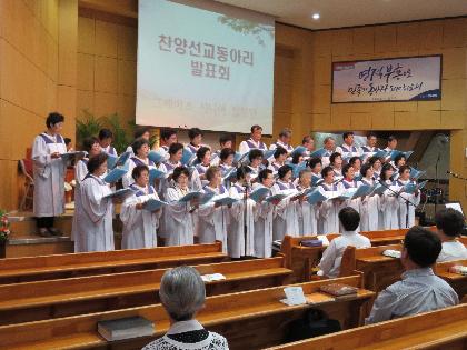금촌교회2019년5월12일 어버이주일 그레이시시니어 합창단