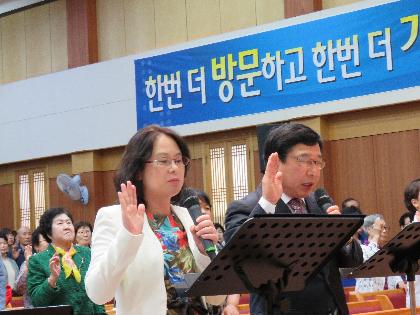 금촌교2019년5월19일 예수사랑큰잔치 선포식.